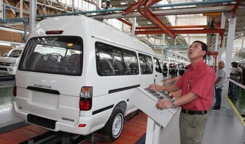 Inyathi16座微型客车