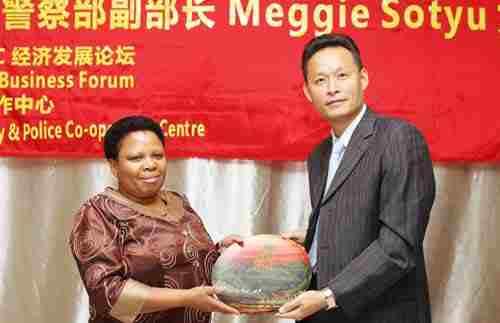 南非华人社区治安